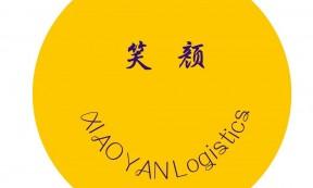 【笑颜物流】承接全国各地至上海宝山落货、分流、仓储、配送等业务。