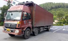 【顺达车队】9.6米半封闭箱车专业承接深圳、东莞、惠州至福建往返运输业务