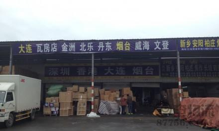 【中港物流】义乌至大连、烟台专线