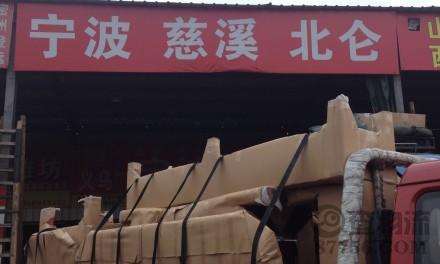 【立方托运部】义乌至杭州、萧山、宁波、慈溪、北仑专线