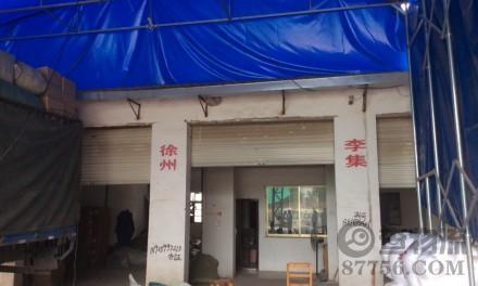 【安信物流】义乌至徐州、李集、泗县、灵壁、大庄、官山、桃园专线